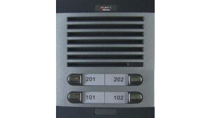 0004669 atlantic intercom al pd04 320