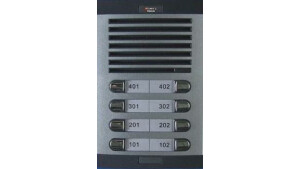 0004671 atlantic intercom 8 lines 320