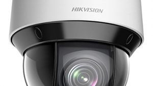 hikvision ds 2de4a225iw de 2mp 25x indoor outdoor network 1427743