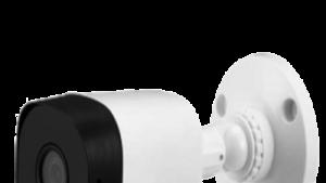 cctv camera 2 m 400x401 4